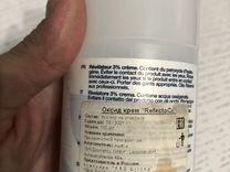 Оксид для краски refectocil