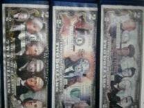 Банкноты 2 доллара