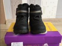 Продам демисезонные ботинки Скороход