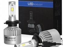 Светодиоды Led лампы S2 от Н1 до Н27 все за пару