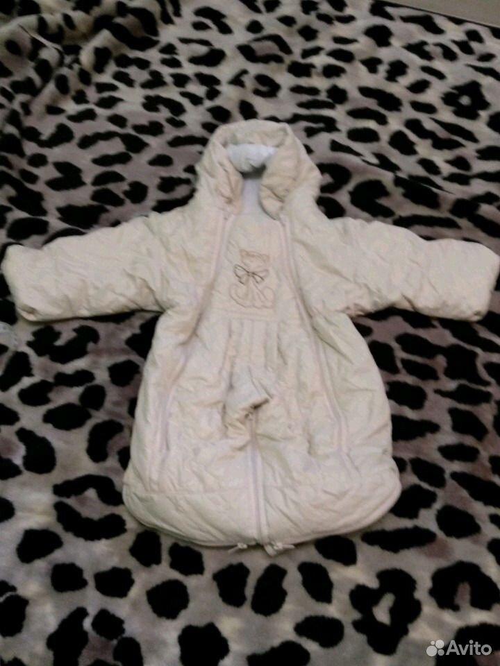Демисезонный костюм для малышей  89042219040 купить 1