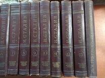 Собрание сочинений И. В. сталина