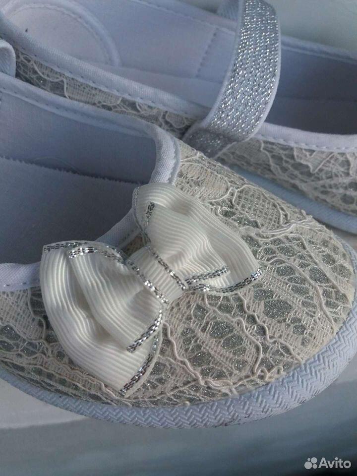Туфли размер 31 89521147758 купить 8