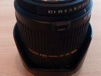 Tamron SP AF 28-75mm f/2.8 XR