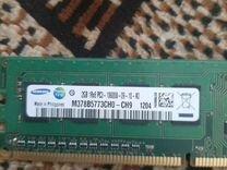 Оперативная память ddr3 1333 мг