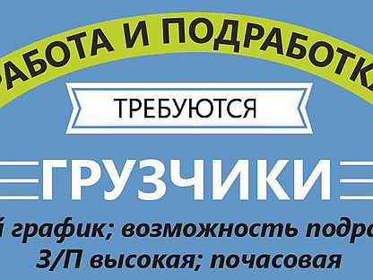 Работа для студентов в челябинске для девушек настя ривас