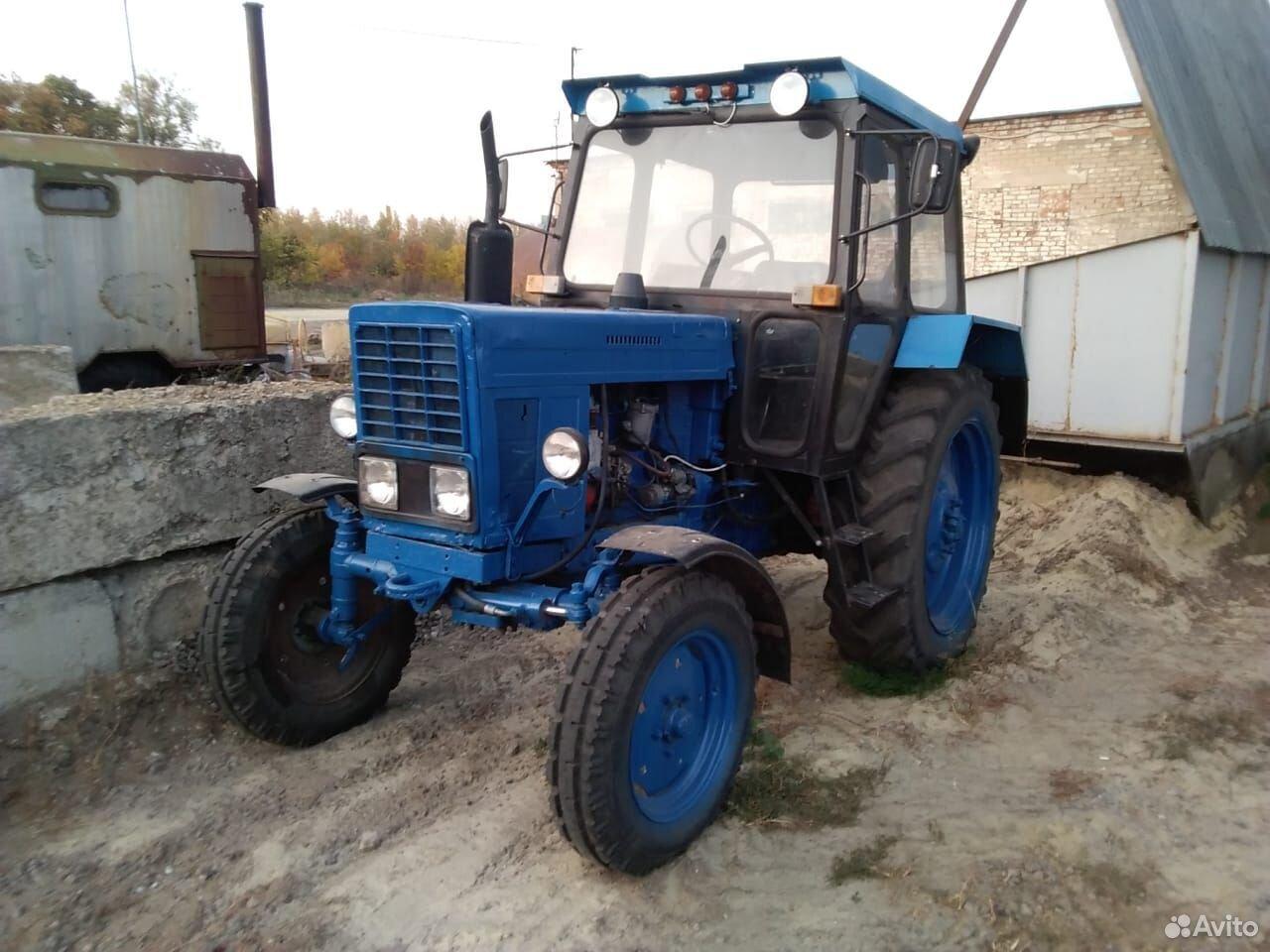 Трактор мтз 80  89606376106 купить 1