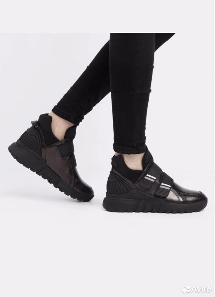 Новые ботинки Kiss Moon  89370711006 купить 5