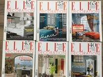 Журналы Elle decoration и AD за 2010-16 годы