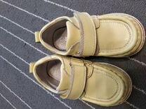 Ботинки нат. кожа Barkito