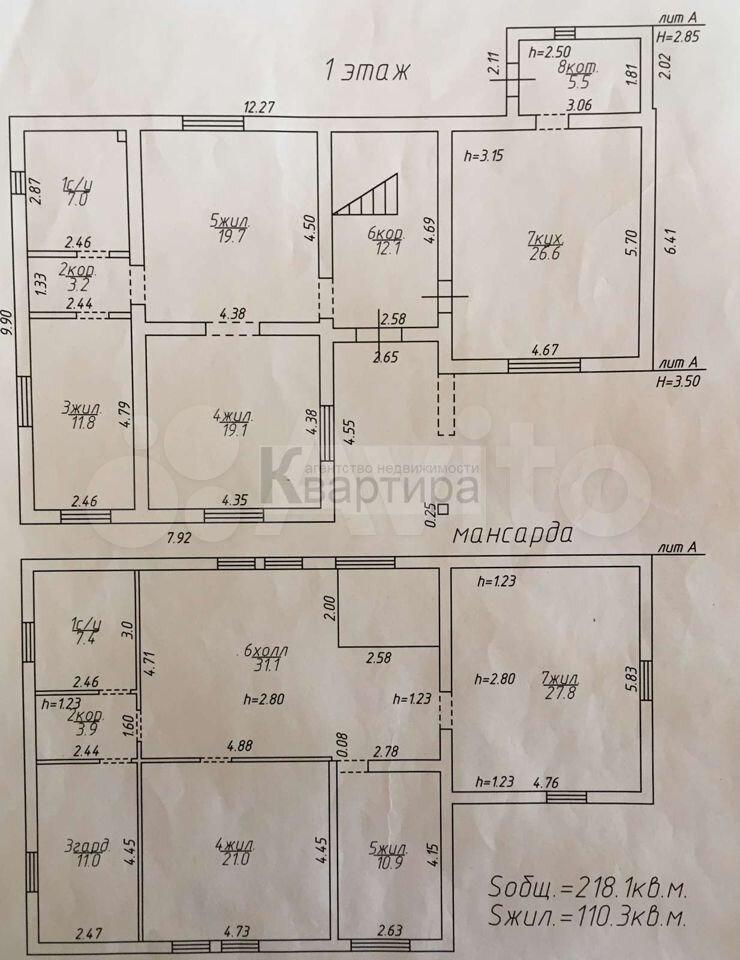 Дом 218 м² на участке 7 сот.  89203330361 купить 5