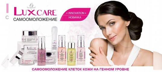 Белорусская косметика в харькове купить all inclusive косметика купить в екатеринбурге