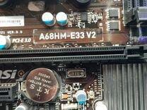 MSI A68HM-E33 V2(FM2+) + A6-7400K