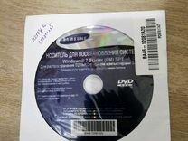 Продам абсолютно новый диск(накопитель), Windows 7
