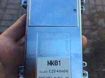 Cesar satellite mk01 alla3