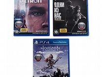 PlayStation 4 (Новая)