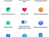 Xiaomi router 3g