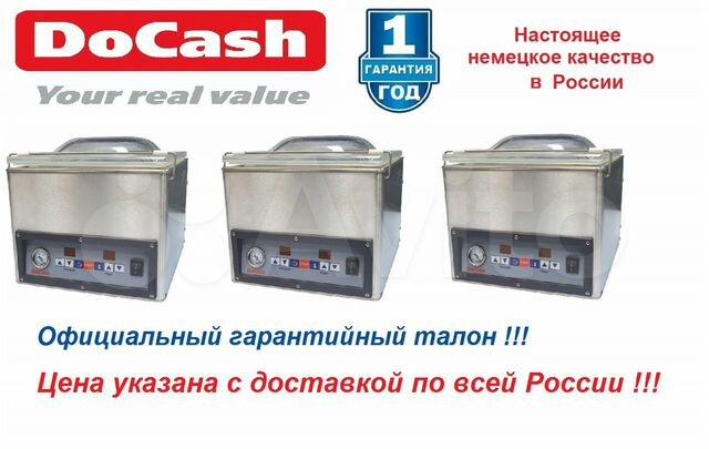 Вакуумный упаковщик профессиональный купить в краснодаре вакуумный упаковщик touchvac отзывы