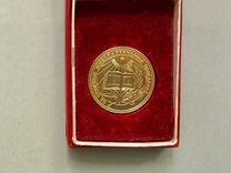 Золотая школьная медаль РСФСР образец 1954 г