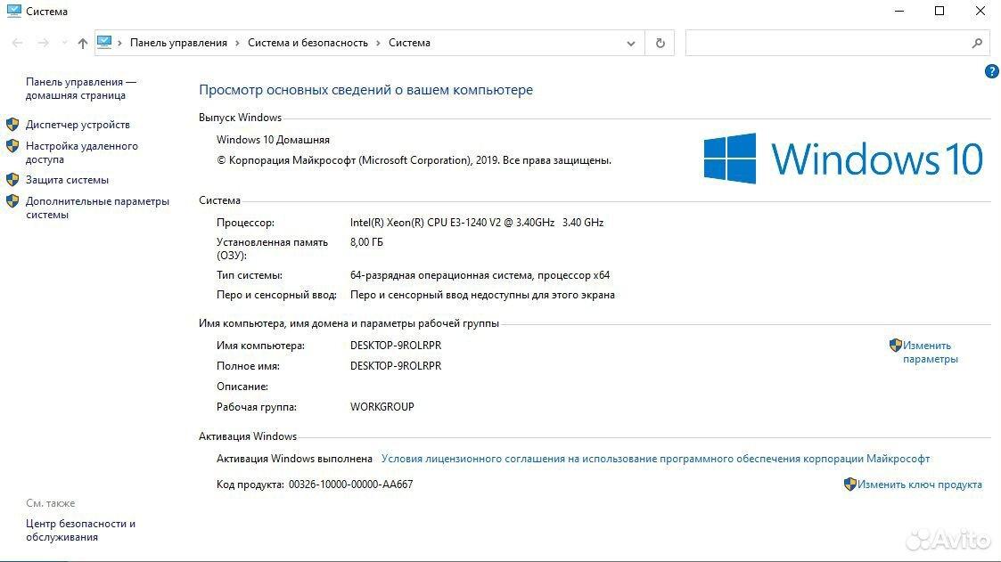 Intel i7,SSD,RX-580,8гб-озу  89177524560 купить 3