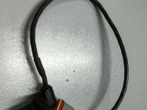707000745speed sensor BRP