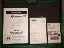 Болторез GreenLee Gator EBS12GL, аналог Klauke EBS