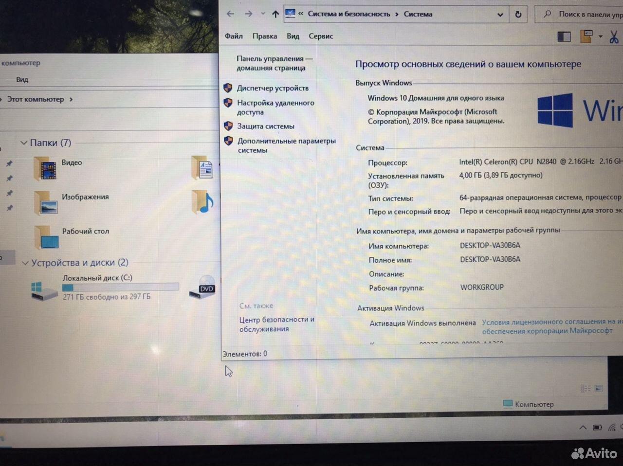 Ноутбук Lenovo G50-30  89195729800 купить 3