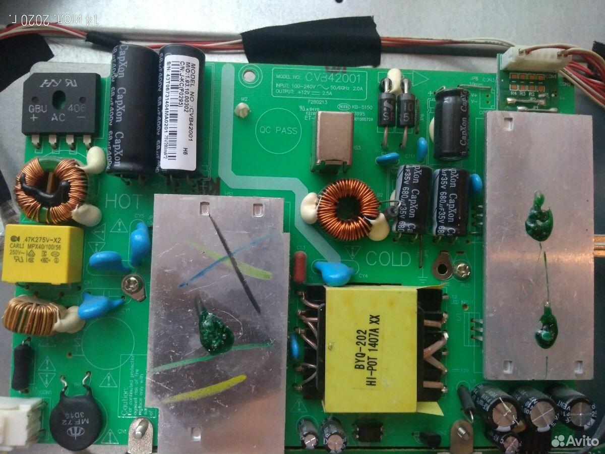 Телевизор BBK 42LEM-3070/FT2C  89270635097 купить 3