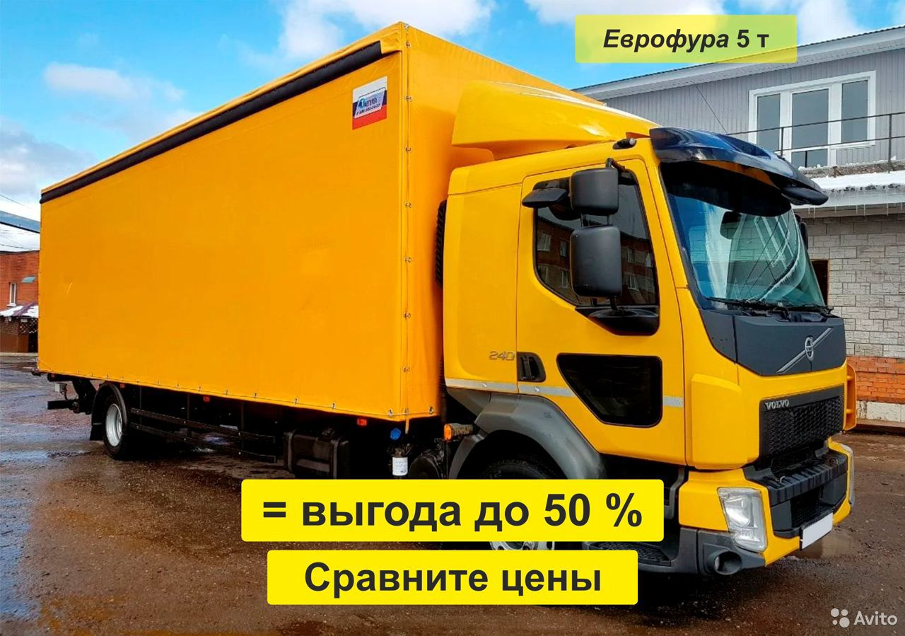 Грузоперевозки перевозка 1 2 3 5 10 20 тонн груза  89292756778 купить 4