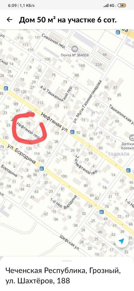 Дом 50 м² на участке 6 сот.  89288964727 купить 1