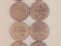 Продам редкую коллекцию монет