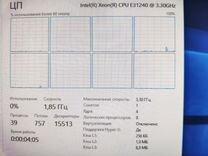 Игровой системный блок (i7,8gb,rx570)