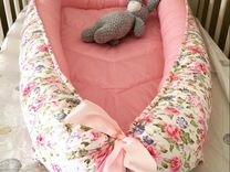 Кокон гнездышко для младенцев