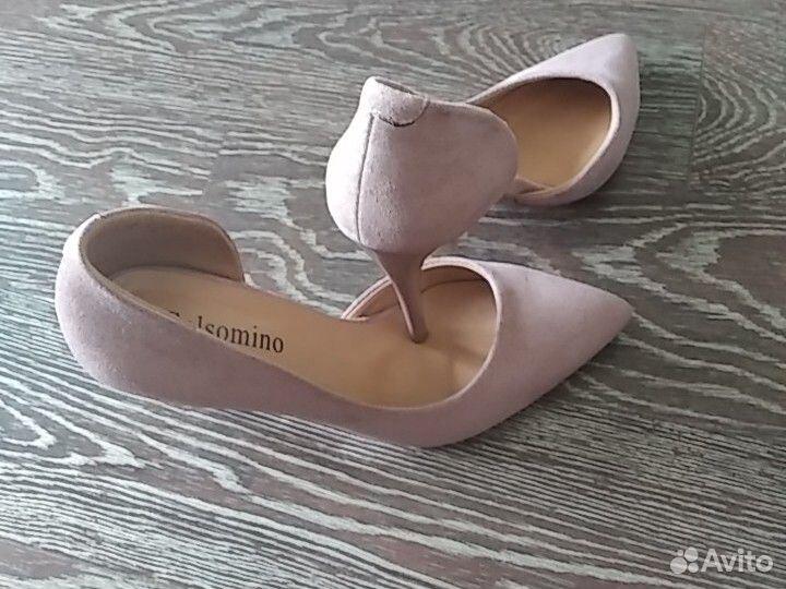 Туфли  89659777742 купить 2