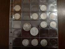 Серебряные монеты — Коллекционирование в Челябинске