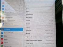 iPad 2 (64GB 3G + WiFi) — Планшеты и электронные книги в Геленджике