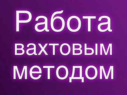 Работа с проживанием в москве для девушек от прямых работодателей исследовательская работа девушка модель солнечной системы