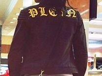 1965df4f0ec2 кожаная куртка philipp plein - Купить одежду и обувь в Санкт ...