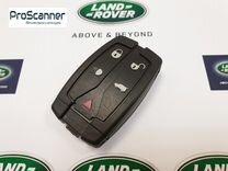 Ключ зажигания (корпус) Land Rover Freelander