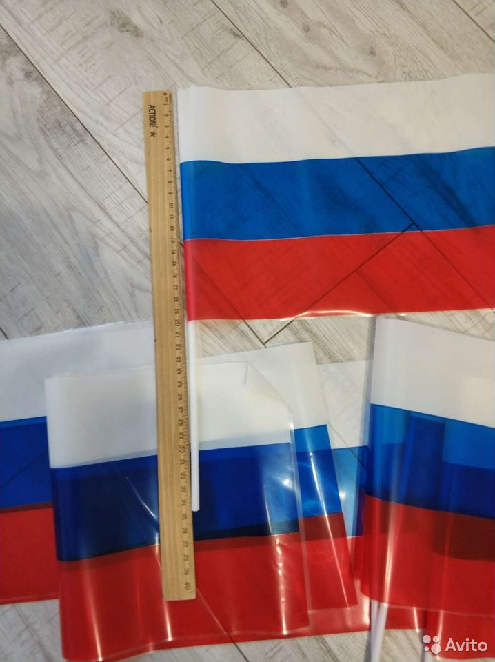 Флаг России сувенирный 9 шт  89186944878 купить 2