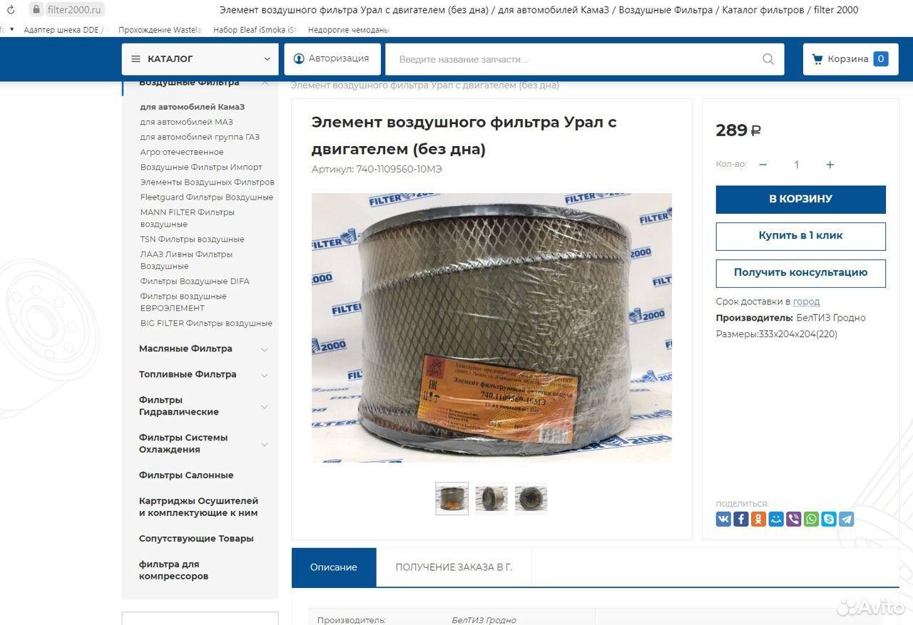 Промышленный пылесос альтерра а 230  89643322797 купить 7