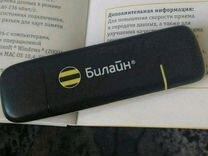 USB-модем рабочий