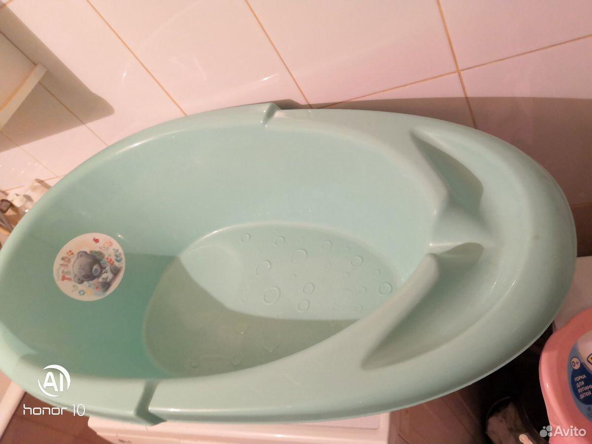 Ванночка для купания  89519264745 купить 2