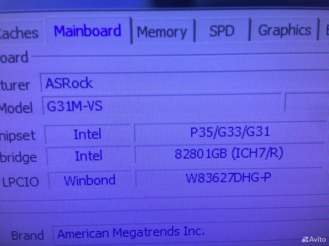 Бюджетный игровой комп 2ядра 4Gb Танки на средних  89964282819 купить 5