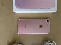 iPhone 7, 32 gd, rose