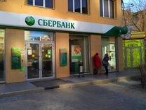 """Набор трав и специй """"Бехеровка"""", 45 г"""