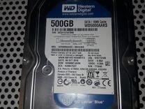 HDD 500-1000Гб — Товары для компьютера в Перми