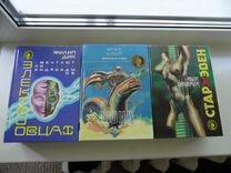 Книги фантастика серия «осирис»