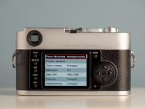 Leica M Monochrom Body