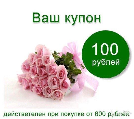 Дешевые цветы в москве оптом и в розницу, интернет-магазин цветов